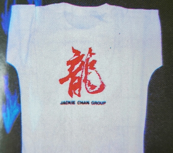 Quelle: J.C. Int'l Fan Club Magazin #33 (1988)