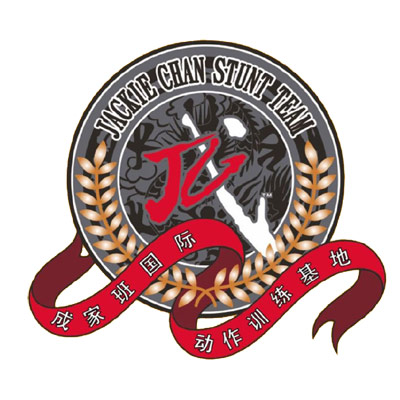 Jackie Chan Stunt Team Logo, deluxe edition © copyright by The JC Group