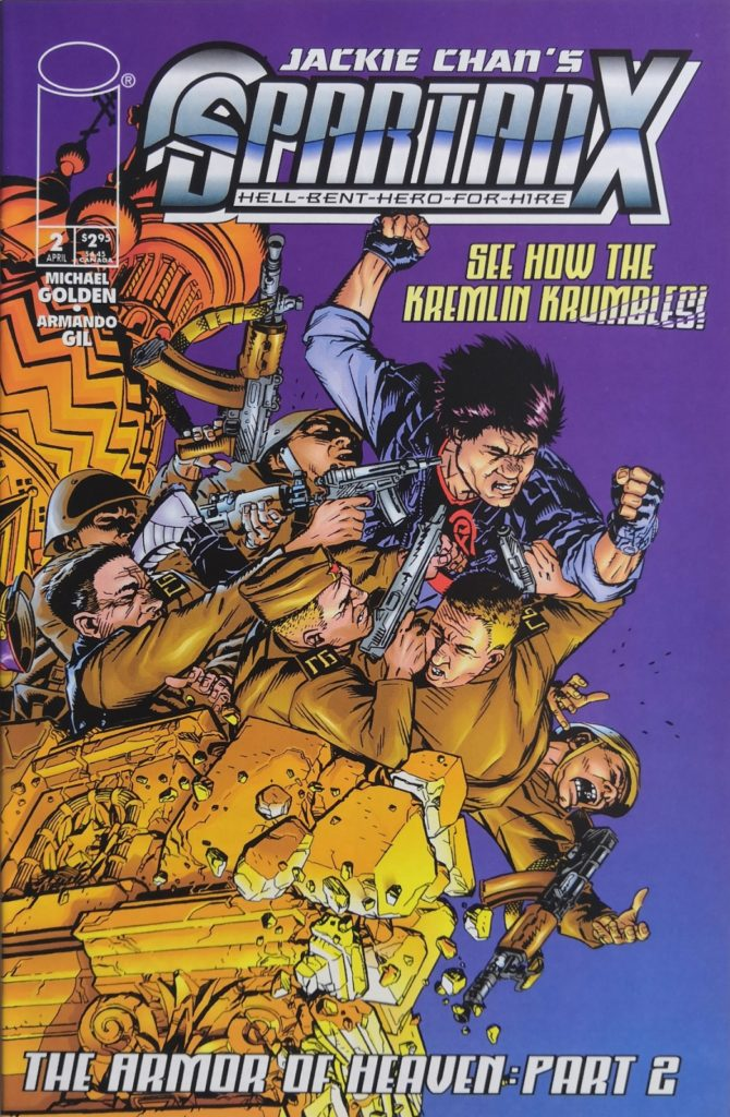 Issue 2: The Armor Of Heaven: Part 2 released in April 1998