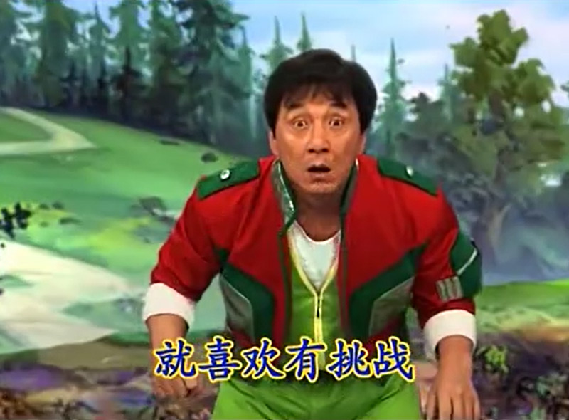 Jackie Chan als er selbst in »Jackie Chan's Fantasia« (奇幻龙宝)