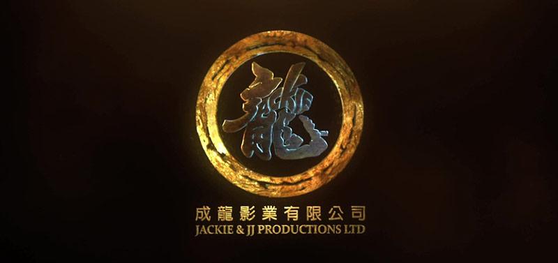 Foto: Jackie & JJ Productions Logo © copyright by Jackie & JJ Productions Ltd.