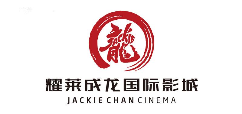 Foto: Jackie Chan Cinema Logo © copyright by Jackie Chan Cinema