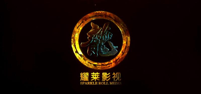 Foto: Sparkle Roll Media Logo © copyright by Sparkle Roll Media