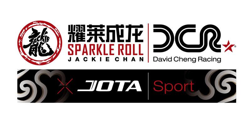 Foto: Jackie Chan DC Racing Logo © copyright by Jackie Chan DC Racing, Jota Sport