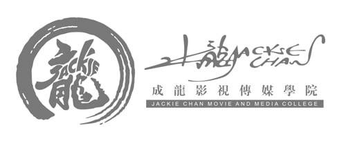 Foto: Jackie Chan Cinema Logo © copyright by Jackie Chan Movie And Media College