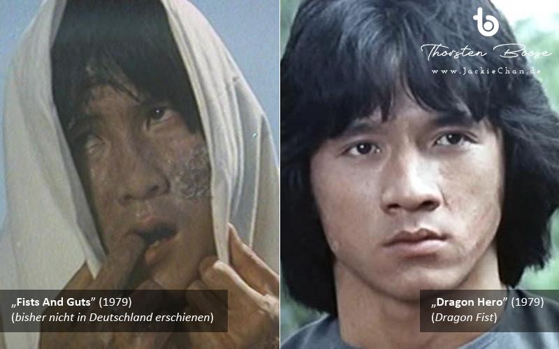 """Zum Schluss stelle ich noch ein Vergleichsbild online, das eine Einstellung aus """"Fists And Guts"""" mit einer Einstellung aus """"Dragon Fist"""" mit Jackie Chan gegenüberstellt. Beide Filme kamen 1979 ins Kino, wobei """"Dragon Fist"""" bereits 1978 gedreht wurde."""
