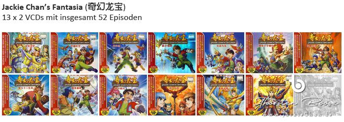Jackie Chan's Fantasia (奇幻龙宝) 13 x 2 VCDs mit insgesamt 52 Episoden