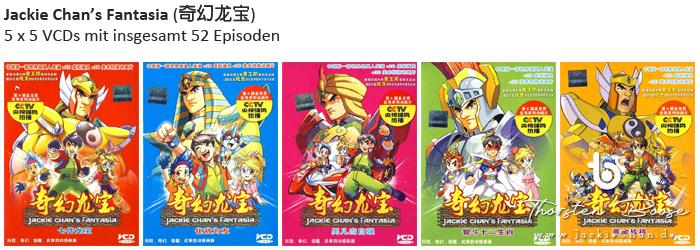 Jackie Chan's Fantasia (奇幻龙宝) 5 x 5 VCDs mit insgesamt 52 Episoden