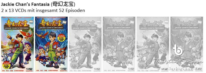 Jackie Chan's Fantasia (奇幻龙宝) 2 x 13 VCDs mit insgesamt 52 Episoden
