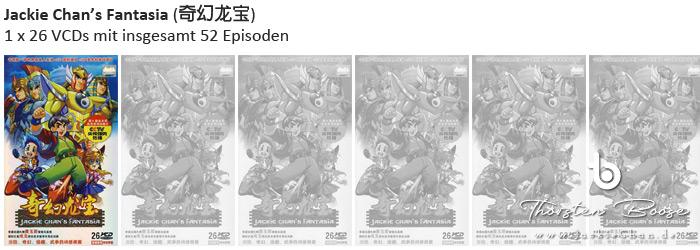 Jackie Chan's Fantasia (奇幻龙宝) 1 x 26 VCDs mit insgesamt 52 Episoden
