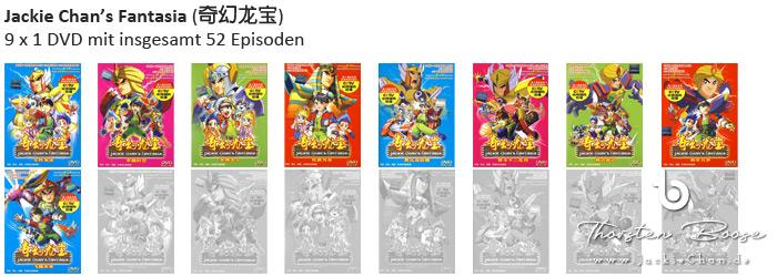 Jackie Chan's Fantasia (奇幻龙宝) 9 x 1 DVD mit insgesamt 52 Episoden