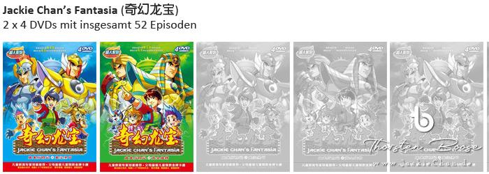 Jackie Chan's Fantasia (奇幻龙宝) 2 x 4 DVDs mit insgesamt 52 Episoden