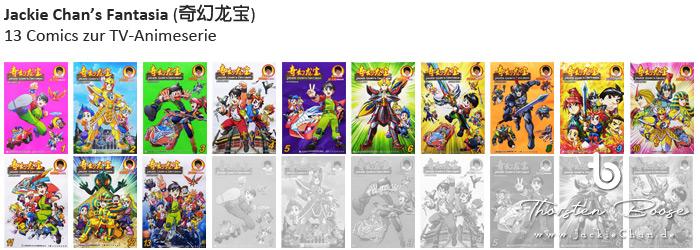 Jackie Chan's Fantasia (奇幻龙宝) 13 Comics zur TV-Animeserie
