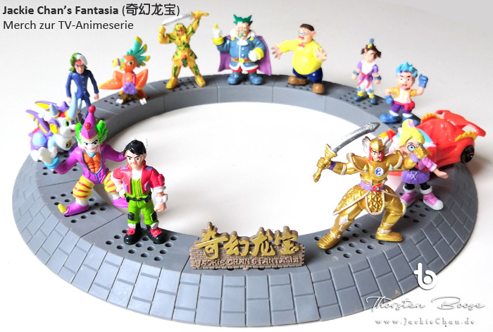 Jackie Chan's Fantasia (奇幻龙宝) Merch zur TV-Animeserie
